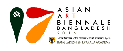 asian-biennale-logo